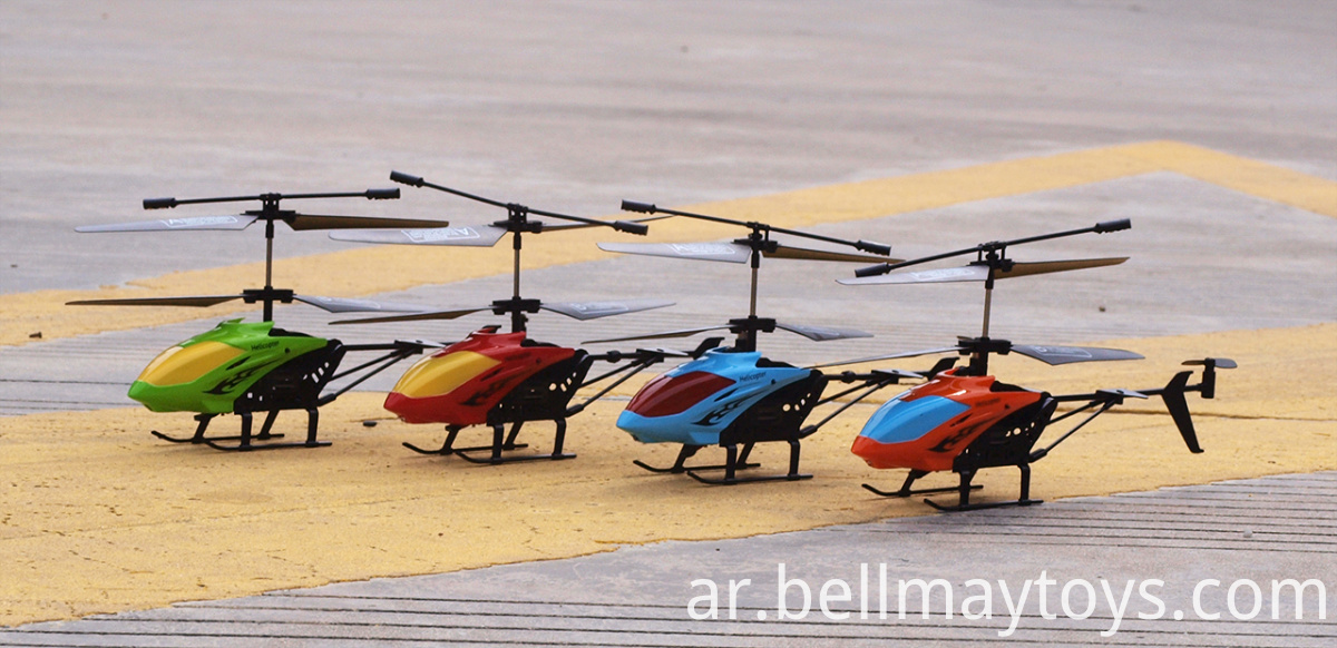 colorful rc helicopter