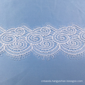 Weeding Fabruc Nylon Lace Trim