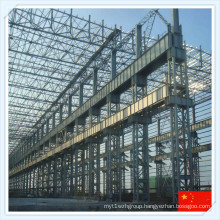 Q235 Q345 New Prefabricated Steel Frame for Factory