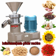 Cashew  Machine Production Line Colloid Mill