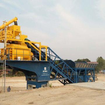 Planta mezcladora de hormigón móvil YHZS75