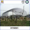 Palmo grande prefabricada de estructura de acero del marco del espacio