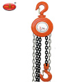 Low price Electric chain hoist manufacturer