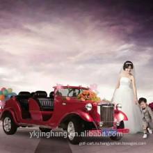 4 мест электрический белый винтажный классический автомобиль на продажу