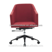 S-010B-1 Soft armchair for office
