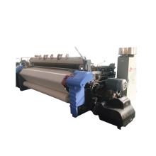 Воздушное реактивное ткацкое станкостроение Tsudakoma Technology