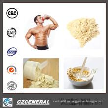 Высочайшее качество Изолята сывороточного протеина для спортивного питания повышение
