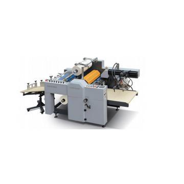 ZXDF-540B Automatic double side Laminator