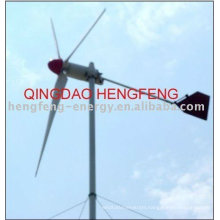 300W Wind Generator for home use