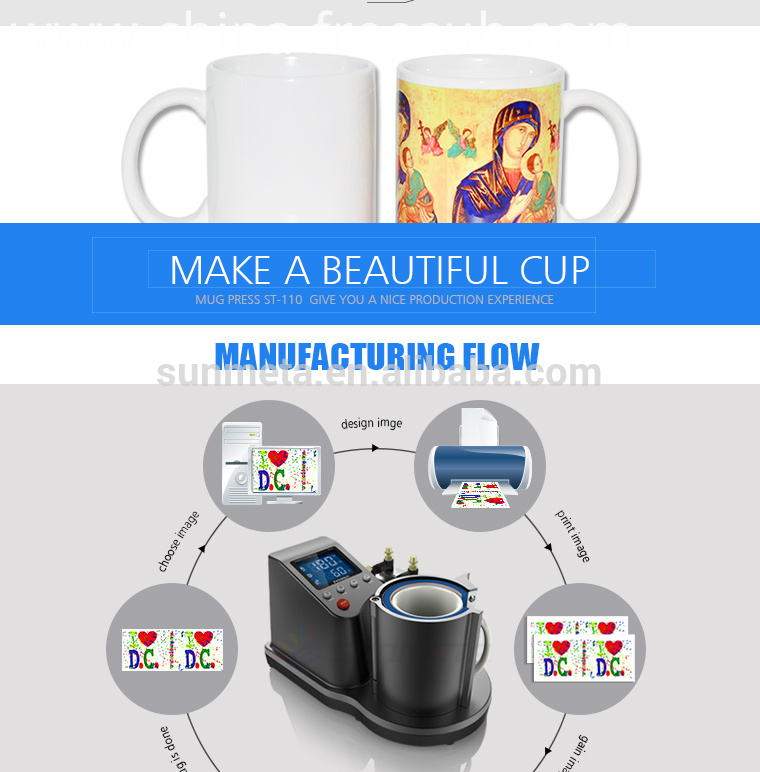 FREESUB Sublimation Coffee Travel Mugs Printing Machine