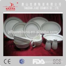 Liquidation Forme royale nouvellement arrivé Haipai TY forme corps blanc porcelaine