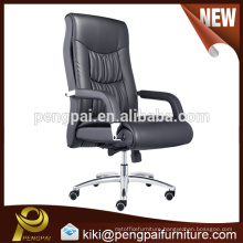 Executive modern modern synthetic swivel leather office chair
