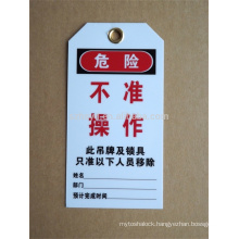 corrosion resistance electrical lock out tag out