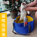 Outdoor Portable Bathing Bathtub For Small Pet Swimming Pool