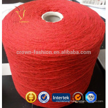 Luxury Knitting Merino Wool Yarn Suppliers
