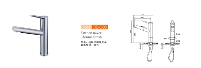 Hot Cold Kitchen Sink Mixer Ob D06