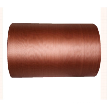 Tissu de corde de pneu de deuxième catégorie