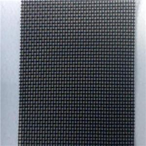 aluminium extrusion screen