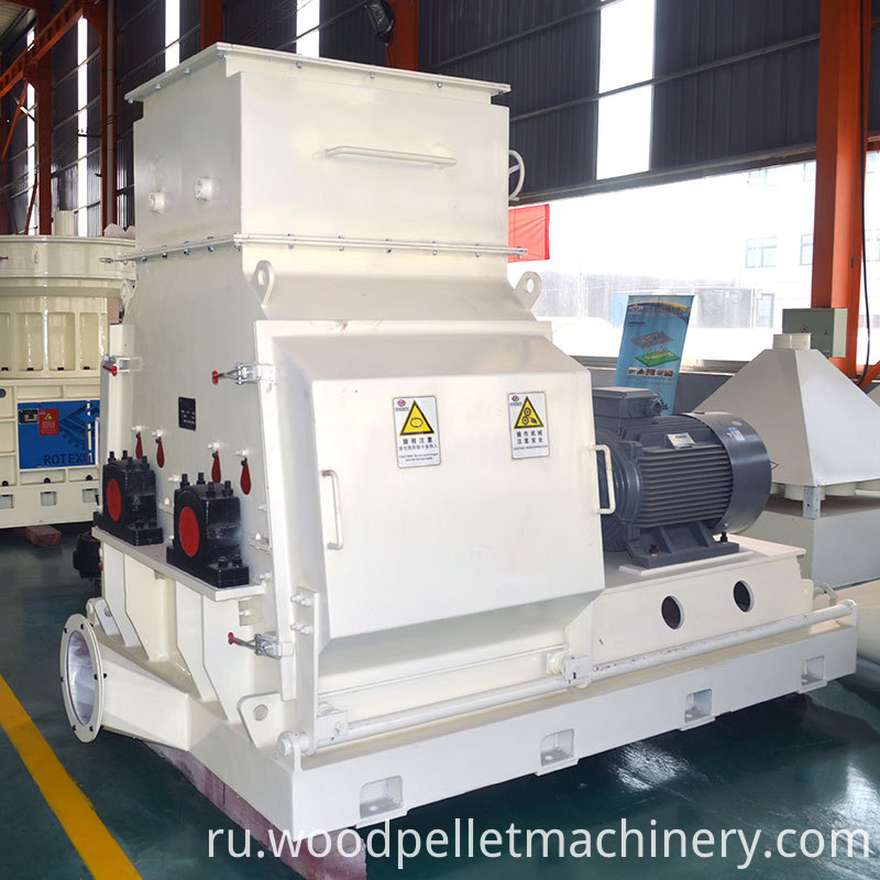 Sawdust Double Rotor Hammer Mill