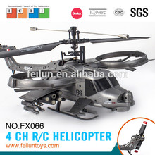 2.4 G 4CH ABS материал один пропеллер avantar модель rc вертолет с гироскопом