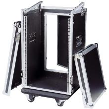 Étui de luxe 16u pour amplificateur (BT-20721)