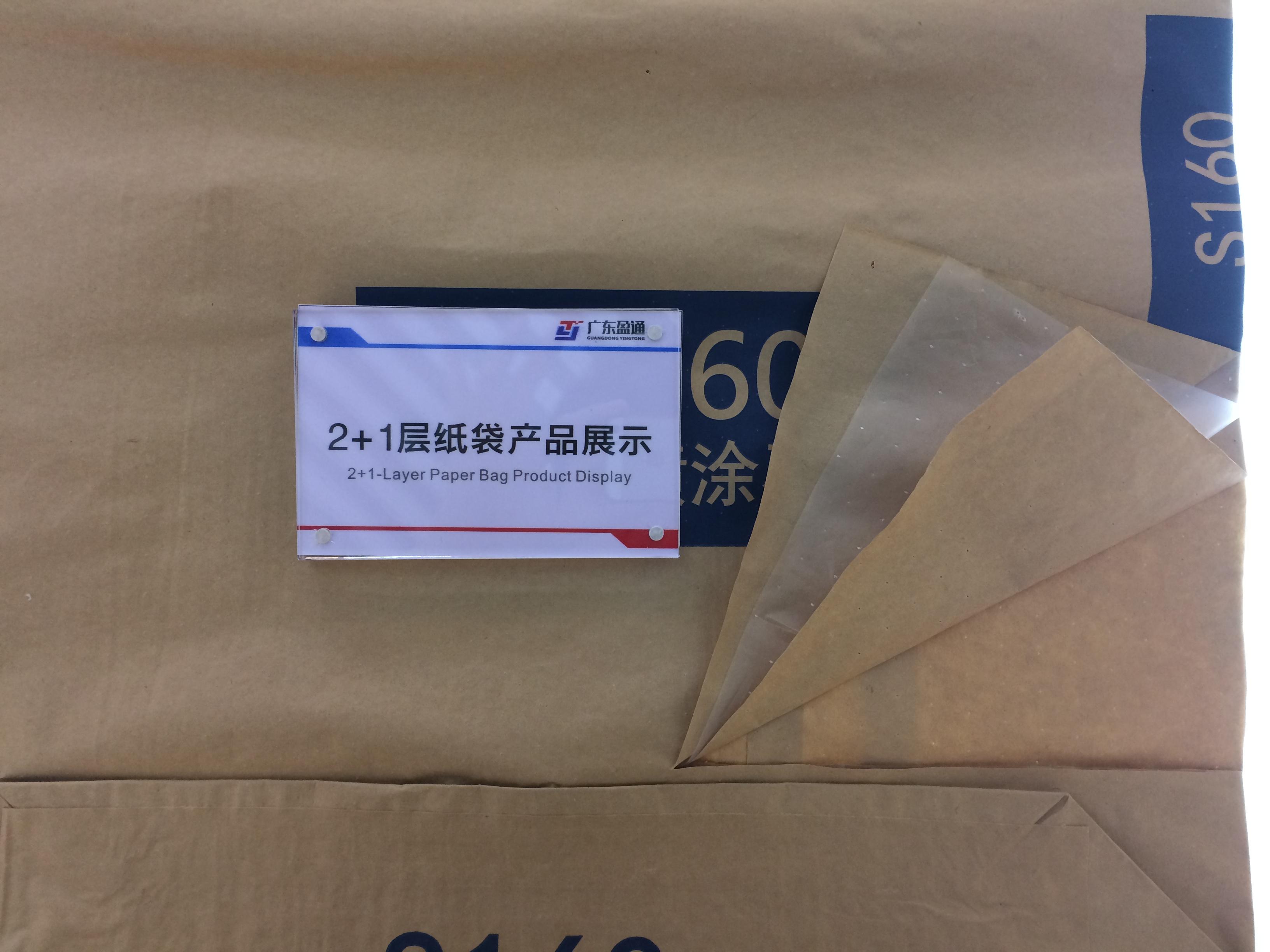 2+1-layer Kraft paper bag