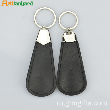 Leather Braided Keychain With PU For Sale