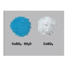 Grau de alimentação de sulfato de cobre 98%