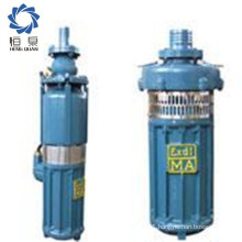 YQ can customized multistage submersible pond pump