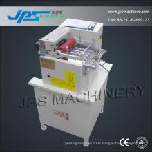 Jps-160 Manche extensible de haute qualité, machine de découpe de manche en PVC