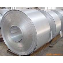 Bobina de alumínio anodizado 1080