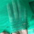 2m*50m,3m*50m Sizes Scaffolding Net