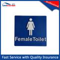 180мм * 180мм женский туалетный указатель талии для брайля