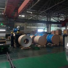 Factory price sell 8011 alumininum foil in Bahrain