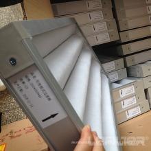 Lufteinlass des HVAC-Systems G3 Vorgefalteter Luftfilter