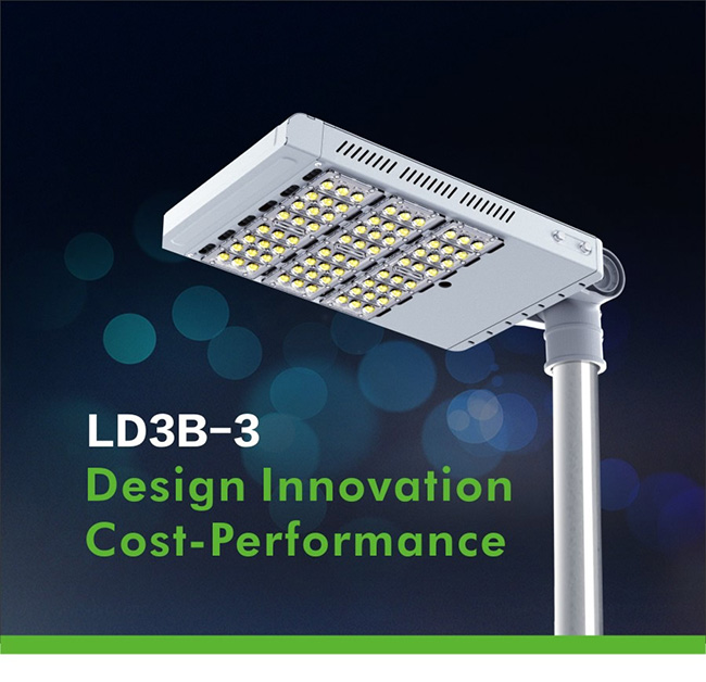 LED Street Lights price