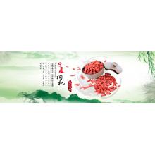 Baie de Goji chinoise biologique, cerf de Chine, médecine traditionnelle chinoise