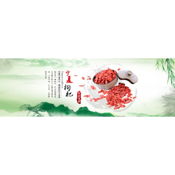 Органические Китайские Ягоды Годжи, Китайский Wolfberry, Традиционная Китайская Медицина