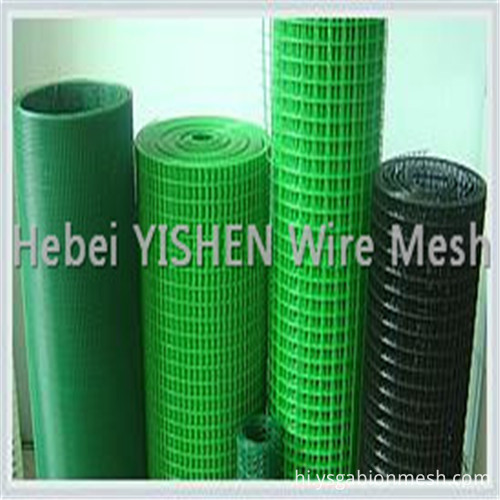 welded wire mesh4_