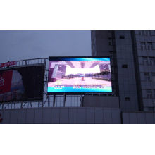 1/4scan P12.5 Outdoor Full Color Led Display Scrolling With Iron / Aluminum Cabinet