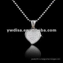 Ювелирный кулон подходит для ожерелья
