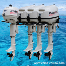 Small Outboards