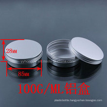 Hot Sale! 100ml Alumium Jar for cosmetic Packing/Alumium Containers