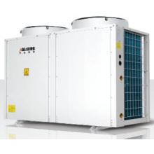 High Temperature Heat Pump Water Heater