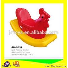 2016 galinha de plástico barato balançando animais à venda