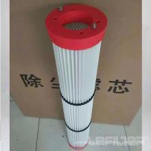 Cartucho de filtro de ventilación industrial Silo de cemento WAM