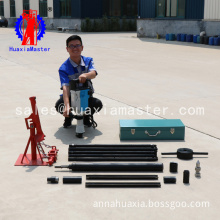 Strong impact force and 25m drill depths small electric soil sampling drilling rig supplier in China