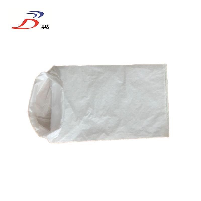 dap fertilizer 50kg bag (4)