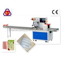 Упаковочная машина для детских подгузников TCZB-600W