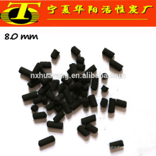 Black activated carbon pellets price for swimming pool